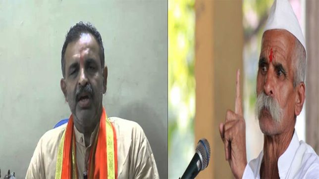 Maharashtra violence: Who are Milind Ekbote and Sambhaji Bhide?