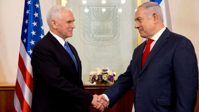 US Vice President Mike Pence in Jerusalem, says honoured to be in 'Israel's capital'