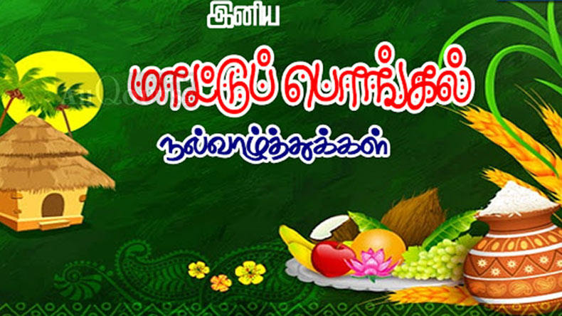 Pongal messages and wishes in tamil for 2018 whatsapp messages pongal o pongal tamil folk songs m4hsunfo