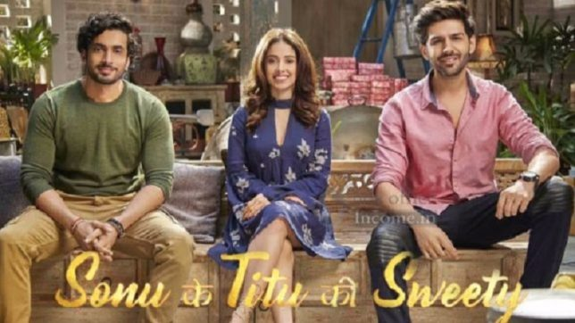 Sonu Ke Titu Ki Sweety postponed; releasing on February 23