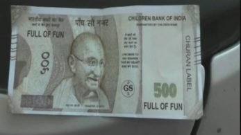 ATM,Children Bank of India,Fake Currency,Kanpur,Uttar Pradesh, Kanpur news, Regional news, latest news, trending news, fake currency notes, fake 500 rupee note, fake 500 rupee note image