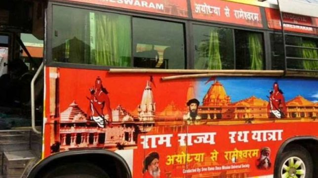 VHP-backed Ram Rajya Rath Yatra to kick off from Ayodhya today, will travel through 6 states