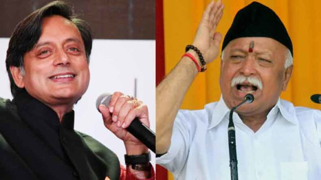 Let's not compare a bunch of young people with bamboo sticks, khaki shorts to Army: Shashi Tharoor on Mohan Bhagwat's remarks