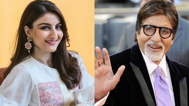 Amitabh Bachchan lauds Soha Ali Khan's The Perils Of Being Moderately Famous; sends appreciation note for her 'spine and spunk'