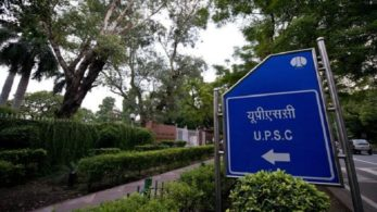 2017, Indian Forest Service (Main) Examination, UPSC IFS 2017, UPSC IFS 2017 Result, IFS 2017 results,IFS results,UPSC IFS results,UPSC IFS results 2017,UPSC result, educations news, education and job news