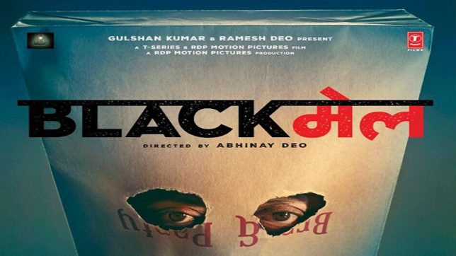 Blackmail teaser: Find out why is Irrfan Khan running naked on the street