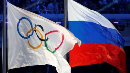 IOC lifts ban on Russian Olympic committee: Reports