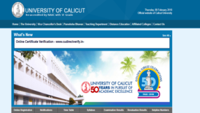 Calicut University announces its Degree Result online at cupresults.io.ac.in