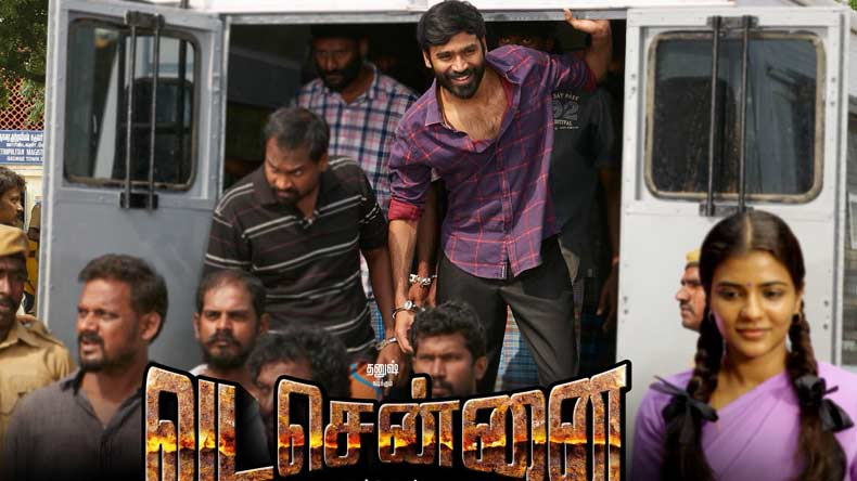 Vada Chennai first look poster: A smiling Dhanush shines in this poster