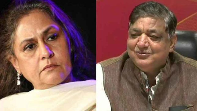 This is how Jaya Bachchan reacted to Naresh Agrawal's remarks on her