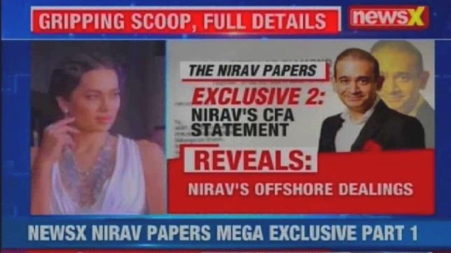 PNB Scam: Nirav Modi's relatives had well-defined roles in web of companies