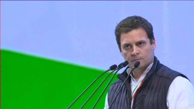 """""""I don't say it with happiness but the last government we formed did not stand up to the expectations of the people,"""" Rahul Gandhi said"""