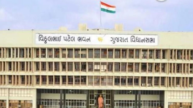 Scuffle in Gujarat Assembly: Congress MLA slaps, abuses, hurls microphone at BJP leader