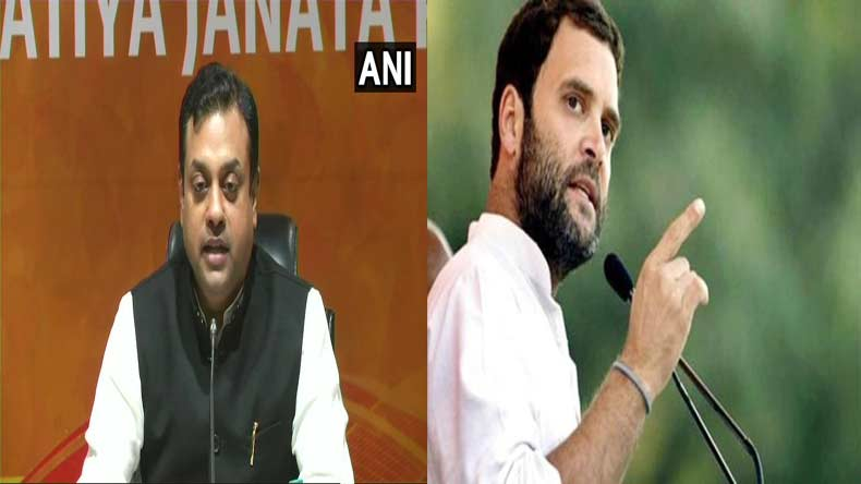 Cong-BJP app war: BJP says Rahul Gandhi is technologically handicapped