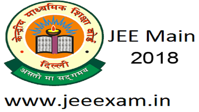 JEE Main 2018: Admit card to release soon, for further details go on jeemain.nic.in