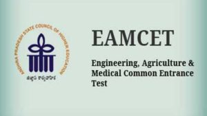 AP EAMCET 2018, JNTU, likely to release hall tickets today, download, sche.ap.gov.in, education, AP Engineering, Agriculture, Medical Common Entrance Test (AP EAMCET) 2018, Education story, Education news, Inida education, Admit card, hall tickets for AP EAMCET, Andhra Pradesh