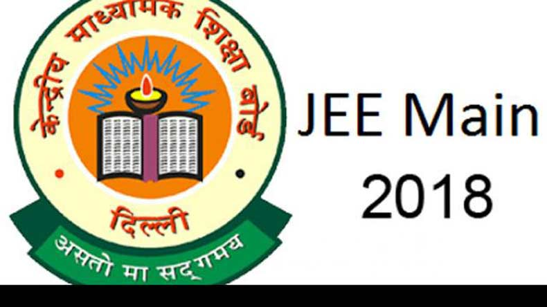 CBSE files FIR against website owner for publishing false news on JEE Mains 2018, CBI to investigate