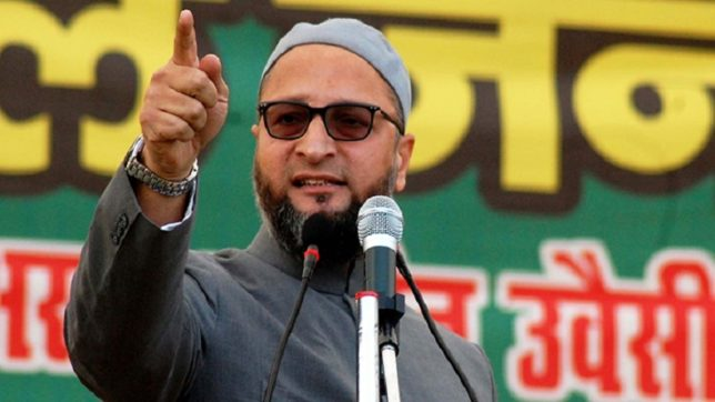 Karnataka assembly elections 2018: Asaduddin Owaisi takes a U-turn, decides not to contest in polls