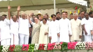 HD Kumaraswamy, karnataka, Kumaraswamy swearing-in, Karnataka news, JD(S), karnataka chief minister, Congress-JD(S) alliance, Indian national congress, G Parameshwara, Rahul Gandhi, swearing-in guests,karnataka,karnataka election result live,karnataka latest news,hd kumaraswamy,swearing-in,oath,g parameshwara,vidhana soudha,congress,deputy chief minister,speaker,ministries,dy cm,rahul gandhi,mayawati,hindu maha sabha,sonia gandhi,amit shah,jds congress,dk shivakumar,jds,congress mlas,bjp,delhi,jds mlas,floor test,congress jds alliance,supreme court,supreme court karnataka,yeddyurappa,bs yeddyurappa,siddaramaiah,karnataka government formation,congress mla,karnataka live updates,live updates,karnataka governor,karnataka elections 2018 live,karnataka election live updates,stake claim,mk stalin,stalin,cauvery,karnataka election results 2018,raj bhavan bengaluru,karnataka elections 2018 results,karnataka assembly elections 2018 results,karnataka polls 2018 results,karnataka polls 2018
