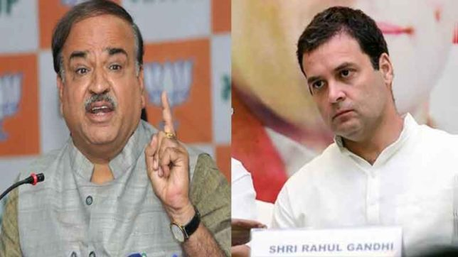 Protests should be against Rahul, Sonia and Siddaramaiah for ruining Congress: BJP's Ananth Kumar