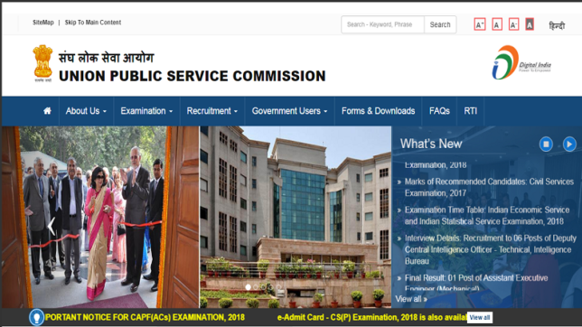 UPSC CDS II 2017: Final results for Combined Defence Services, tier II examination declared, check details @upsc.gov.in