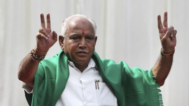 CM Yeddyurappa confident of majority after Supreme Court orders floor test