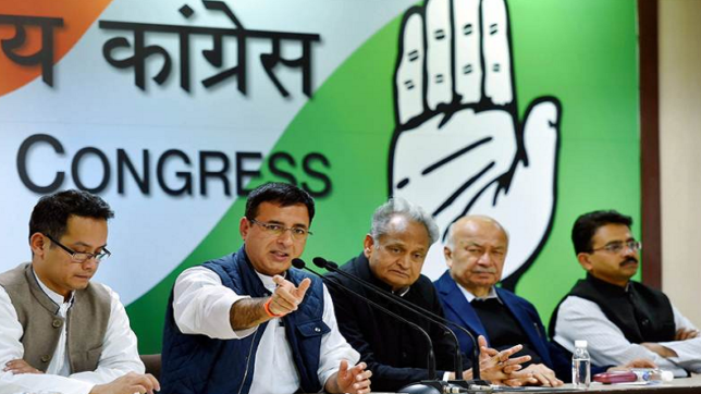 Congress to observe 'Save Democracy Day' across the country against Karnataka governor's decision