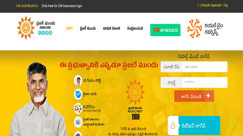 AP Inter Supply Results 2018, Andhra Pradesh Intermediate Results 2018, AP Inter Results 2018, AP Results 2018, AP Board Inter Supply results 2018, Latest news