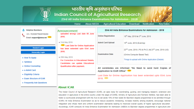ICAR to release AIEEA 2018 admit card today, check @ aieea.net