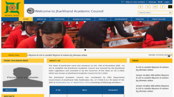 JAC Results 2018, JAC Class 12 Results 2018, JAC Class 10 Results 2018, JAC Matric Results 2018, Jharkhan Board Results 2018, Jharkhand JAC Results 2018,