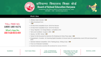 Haryana HBSE Class 10 compartment exam 2018 , HBSE Class 10 compartment result 2018, Haryana, BSEH Class 12 Compartment result 2018 , Haryana HBSE compartment exam 2018, Haryana HBSE Matric exam 2018 , Haryana HBSE Matriculation exam result, Haryana HBSE Class 12 result, Haryana HBSE Intermediate result,