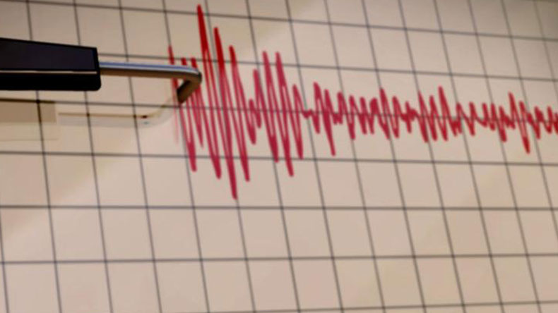 Earthquake measuring 5.5 on Ritcher Scale jolts Assam's Kokrajar district, tremors felt in West Bengal, Bihar
