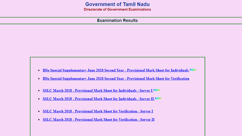 Tamil Nadu HSE Supplementary Results 2018: TN class 12th exam result