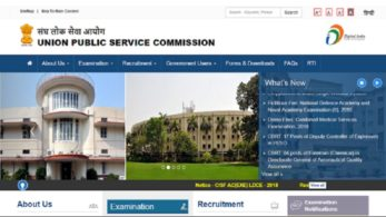 UPSC Prelims 2018, UPSC Prelim results 2018, UPSC Civil Servies Exam results 2018, UPSC Civil Servies Prelims 2018, UPSC Civil Servies Result 2018, UPSC Prelims Result 2018, UPSC Exam result 2018