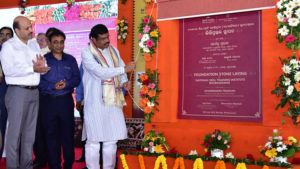 Dharmendra Pradhan,Dharmendra Pradhan lays foundation stone,National Skill Training Institute,Bhubaneswar,NSTI