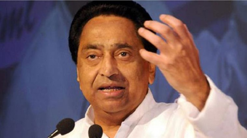Kamal Nath writes open letter to Lord Shiva to end BJP's rule in Madhya Pradesh