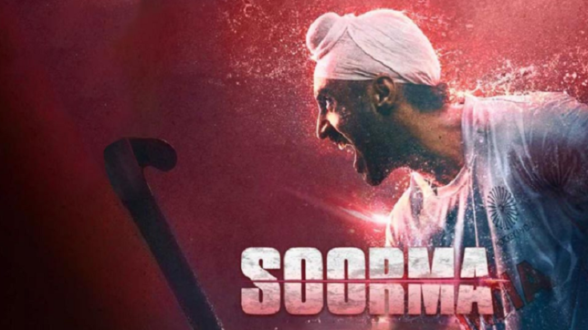 Soorma box office collection day 2 LIVE updates: Diljit Dosanjh starrer makes over Rs 3 crore on its opening day