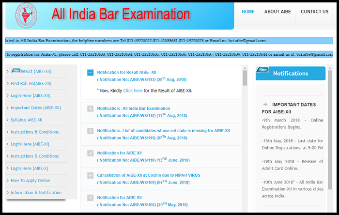 AIBE XII result 2018, aibe xii result, allindiabarexamination.com, aibe 12 result, aibe xii, aibe result, law exam result, aibe admission, education news, All India Bar Examination