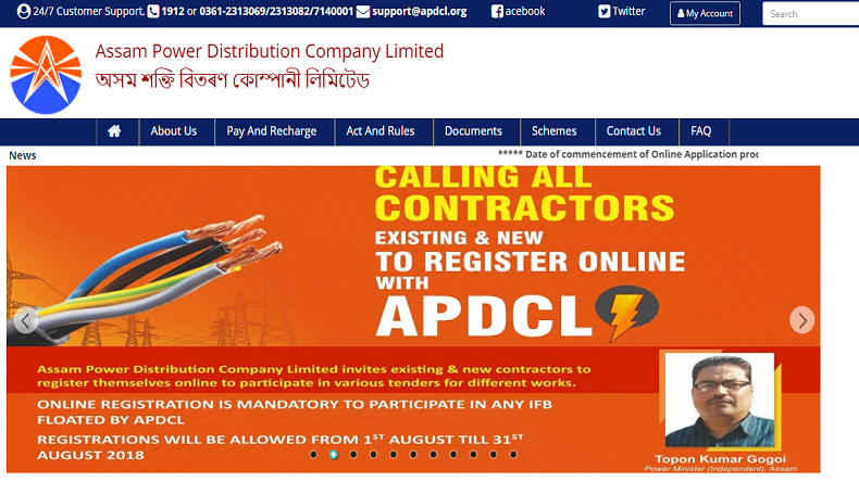 jobs in Assam Power Distribution Company Limited, APDCL Recruitment 2018, APDCL, Vacancy, Applicants, jobs for Assistant Accounts Officer, job for Office cum Field Assistant, jobs for Light Vehicle Driver, Sahayak, Recruitment 2018