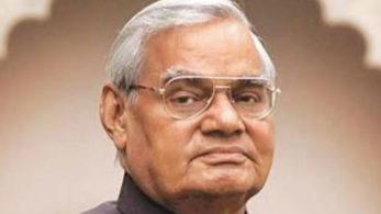 atal bihari vajpayee dies,state funeral for atal bihari vajpayee,atal bihari vajpayee passes away, Schools, colleges, offices to remain shut in 13 states across India