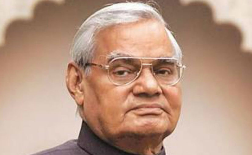 Former Prime Minister Atal Bihari Vajpayee's funeral to take place at 4 pm tomorrow in Delhi