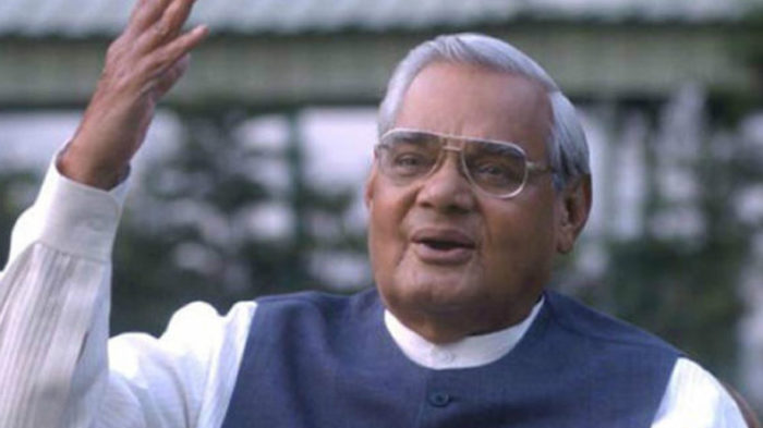 Atal Bihari Vajpayee health condition LIVE updates: AIIMS expected to release health bulletin on former Prime Minister's health