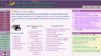 BCECEB, BCECE 2018, BCECE 2018 Counselling, BCECE 2018 engineering counselling, BCECEB Counselling dates 2018, BCECEB second round Counselling, BCECEB 3rd round Counselling, latest news, education news