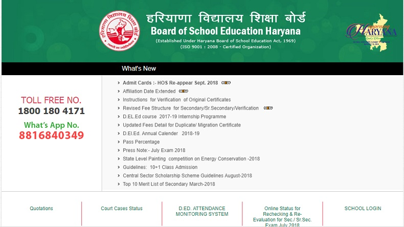 Haryana Board: HBSE Class 10, 12 re-appear exams 2018 admit card released, check how to download @ bseh.org.in