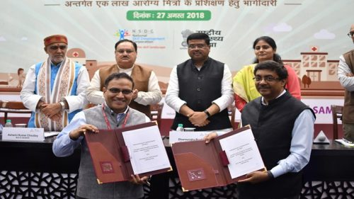 Skill India supports Ayushman Bharat - Pradhan Mantri Jan Arogya Yojana by training One lakh Arogya Mitras