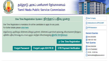 Combined Civil Services Examination–II, Tamil Nadu, TNPSC Civil Services Exam-II 2018, TNPSC Group 2 Notification,TNPSC,tn psc exam,tn exam,Tamil Nadu Public Service Commission,Tamil Nadu Civil Services