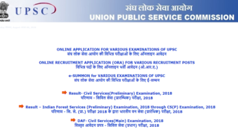 UPSC Recruitment 2018, UPSC 2018 recruitment, UPSC jobs, latest UPSC jobs, Administrative Officer, Scientist and Assistant Legislative Counsel, Union Public Service Commission,