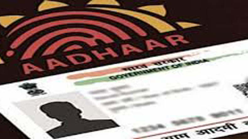 Aadhaar security breached: Anyone, including terrorists, from anywhere in the world can generate IDs with this patch