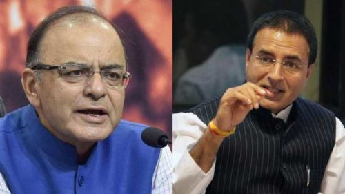 After Jaitley's clown prince remark, Congress hits back with desperate court jester and wasteful blogger jibe