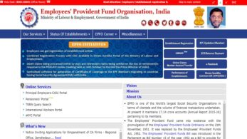 EPFO Missed call services